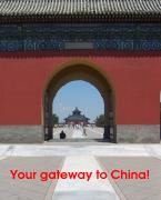 visa.ywpw.com Your gateway to China
